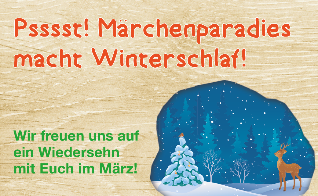 Winterpause 2015/2016